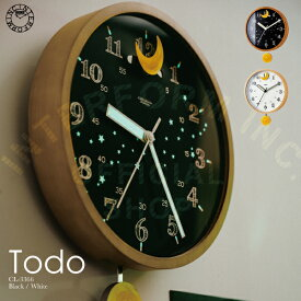 Todo [ トード ] 壁掛け時計 ■ 振り子時計 | 壁時計 | 掛け時計 【 インターフォルム 】