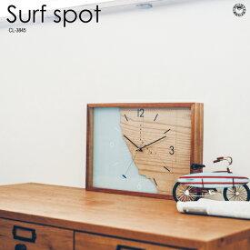 【インターフォルム公式】 【送料無料】 Surf spot サーフ スポット 掛け時計 | 時計 おしゃれ お洒落 かわいい インテリア スイープムーブメント 壁時計 壁掛け時計 置時計 西海岸 サーフ アメリカン メンズ ナチュラル リビング ダイニング 寝室 一人暮らし 静か ギフト