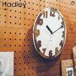Hadley[ハドリー]壁掛け時計■電波時計|壁時計|掛け時計【インターフォルム】
