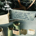 Jager [ イェーガー ]レギュラーサイズ■ 収納ボックス | 収納ケース【 インターフォルム 】