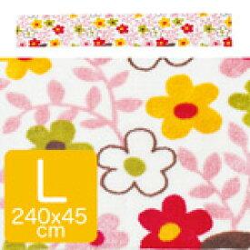 Perfume [ パフューム ] キッチンマット 240x45cm ■ マット | ロングマット【 インターフォルム 】