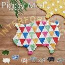 PiggyMat [ピギーマット] アクセントマット【 インターフォルム 】