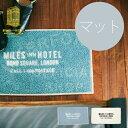 Miles Inn Hotel [ ミルズ イン ホテル ] マット ■ 玄関マット | ウェルカムマット【 インターフォルム 】
