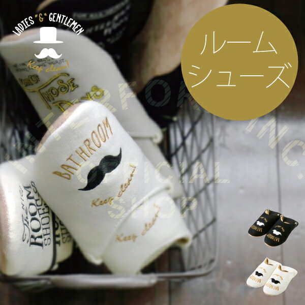 Ladies & Gentlemen [ レディース&ジェントルメン ] ルームシューズ ■ スリッパ | バブーシュ【 インターフォルム 】
