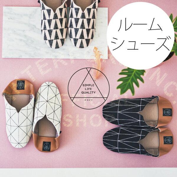 Cozy [ コジー ] ルームシューズ ■ スリッパ | バブーシュ【 インターフォルム 】