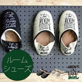 The Room Shoes [ ザ・ルームシューズ ] ルームシューズ ■ スリッパ | バブーシュ【 インターフォルム 】