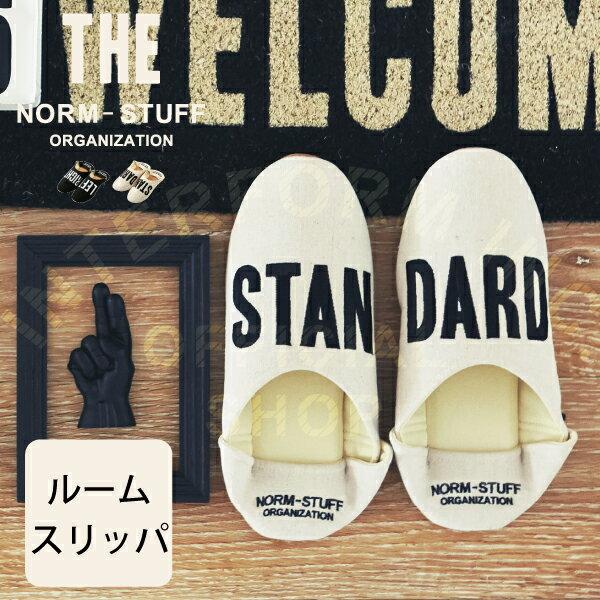 The Norm Stuff [ ザ・ノームスタッフ ] スリッパ ■ バブーシュ | ルームスリッパ 【 インターフォルム 】