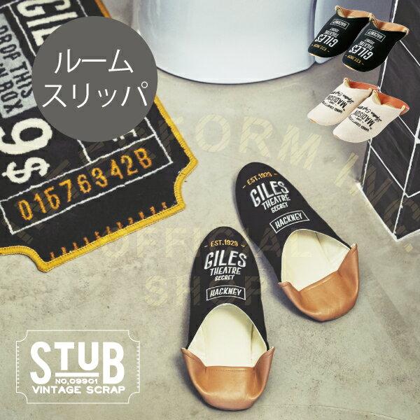 Stub [ スタブ ] スリッパ ■ バブーシュ   ルームスリッパ 【 インターフォルム 】