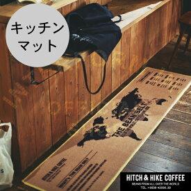 HITCH & HIKE COFFEE [ ヒッチアンドハイクコーヒー ] キッチンマット 180x45cm ■ マット | ロングマット【 インターフォルム 】