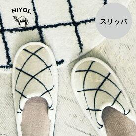 Niyol [ ニーヨル ] スリッパ ■ トイレスリッパ 【 インターフォルム 】