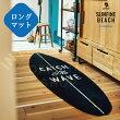 SunfineBeach[サンファインビーチ]マット180x50cm■キッチンマット|バスマット【インターフォルム】