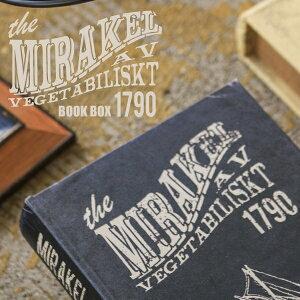 【RカードエントリーでP12倍】 The mirakel ザ・ミラケル ブックボックス   収納ボックス おしゃれ お洒落 かわいい インテリア 本型 BOOKBOX レトロ アンティーク ヴィンテージ ビンテージ リビン