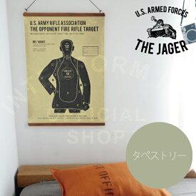 Target [ ターゲット ] ■ タペストリー | ウォールデコ【 インターフォルム 】