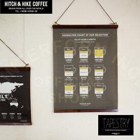HITCH & HIKE COFFEE [ ヒッチアンドハイクコーヒー ] 40x55cm ■ タペストリー | ウォールデコ【 インターフォルム 】