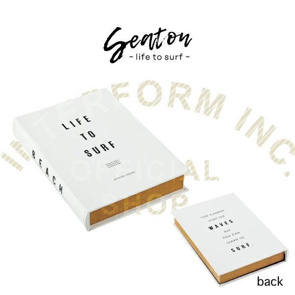 Seaton [ シートン ] ブックボックス ■ 本型収納 | 小物入れ【 インターフォルム 】