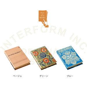 Ludmila[ルドミラ]ブックボックス■小物収納 本型収納【インターフォルム】
