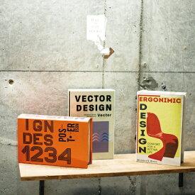 Vito [ ヴィート ] ブックボックス ■ 小物収納 | 本型収納 【 インターフォルム 】