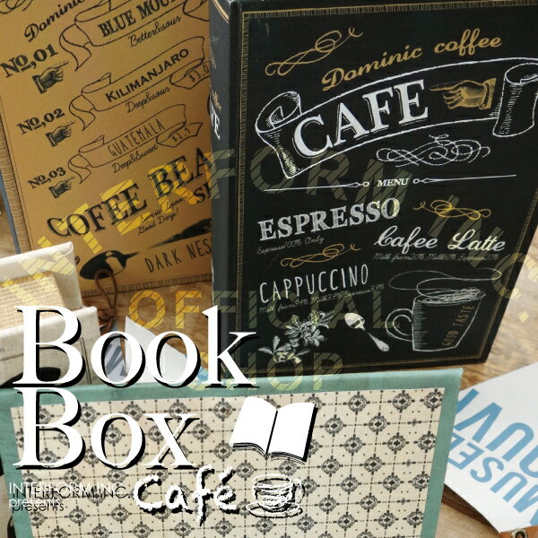 Café [ カフェ ]■ ブックボックス 【 インターフォルム 】
