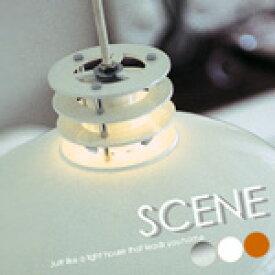 SCENE (L) [ シーン ]■ ペンダントライト 【 インターフォルム 】