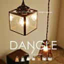 DANGLE 1 [ ダングル 1]■ ペンダントライト | 天井照明 【 インターフォルム 】