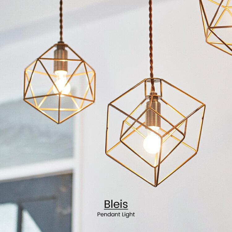 Bleis[S] [ ブレイス S ] ペンダントライト ■ 天井照明 【 インターフォルム 】