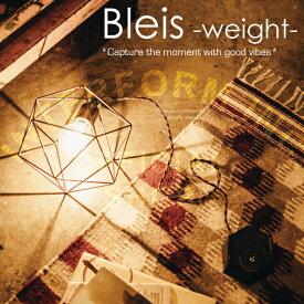 Bleis -weight- [ ブレイス -ウェイト- ] ■ フロアライト | フットライト 【 インターフォルム 】
