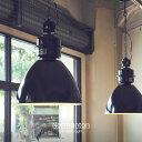 Normanton [ ノルマントン ] ■ ペンダントライト | 天井照明 【 インターフォルム 】