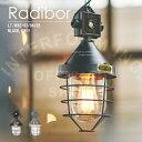 Radibor [ ラディボル ] ■ ペンダントライト | 天井照明 【 インターフォルム 】