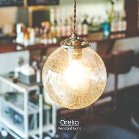 Orelia L [ オレリアL ] ■ ペンダントライト | 天井照明 【 インターフォルム 】