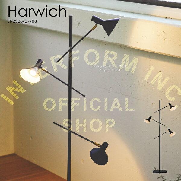 Harwich [ ハリッジ ] ■ フロアライト   間接照明   フロアスタンド【 インターフォルム 】