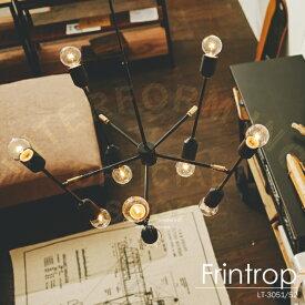 Frintrop [ フリントロップ ] ペンダントライト ■ 天井照明 【 インターフォルム 】