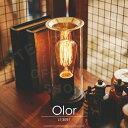 Olor [ オロール ] アロマライト ■ テーブルライト   間接照明 【 インターフォルム 】