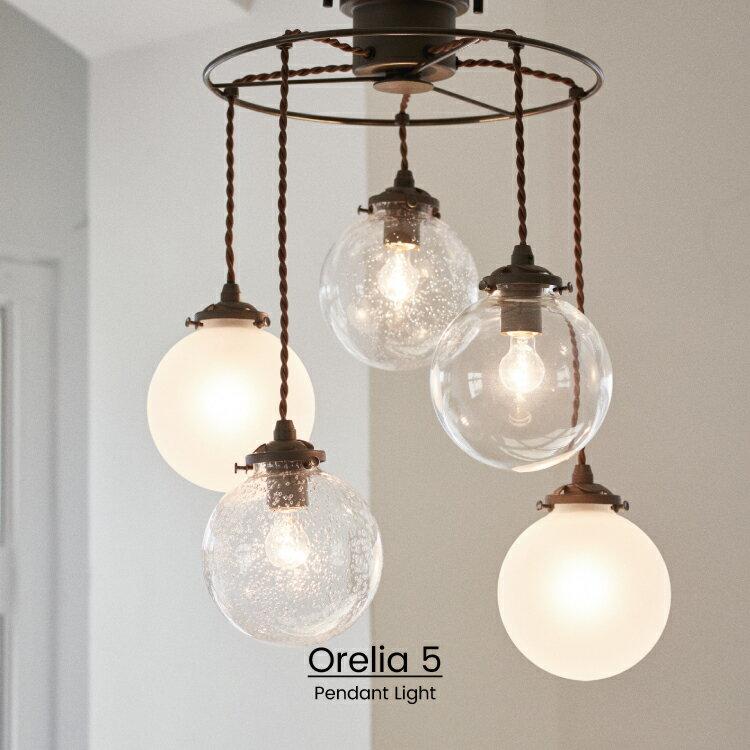 Orelia 5 [ オレリア5 ] シーリングライト ■ ペンダントライト | 天井照明 【 インターフォルム 】