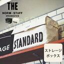 The Norm Stuff [ ザ・ノームスタッフ ] ストレージボックス ■ ストレージ   バスケット【 インターフォルム 】