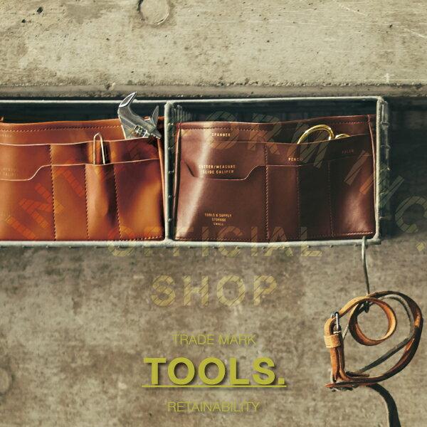 Tools. [ ツールズ ]スモールサイズ■ 収納ボックス | 収納ケース【 インターフォルム 】