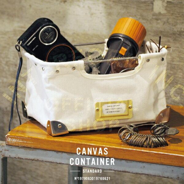 Canvas Container [ キャンバスコンテナ ]スモールサイズ■ 収納ボックス | 収納ケース【 インターフォルム 】