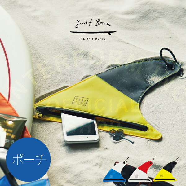 Surf Bum [ サーフバム ] ポーチ ■ マルチケース 【 インターフォルム 】