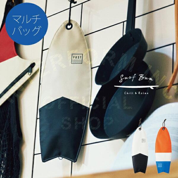 Surf Bum [ サーフバム ] マルチケース ■ レジ袋ストッカー | ポーチ【 インターフォルム 】