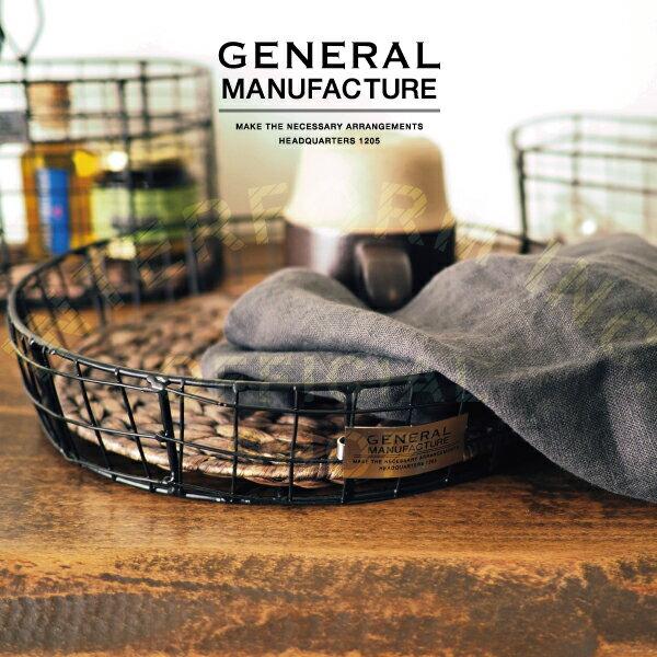 General Manufacture [ ジェネラルマニュファクチャ ] ワイヤートレイ ■ トレイ | かご【 インターフォルム 】