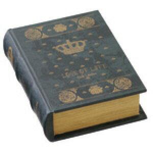 【RカードエントリーでP12倍】 BOOK BOX No.5644 ブックボックス   収納ボックス おしゃれ お洒落 かわいい インテリア 本型 収納 小物入れ レトロ アンティーク ヴィンテージ クラシカル ビンテー
