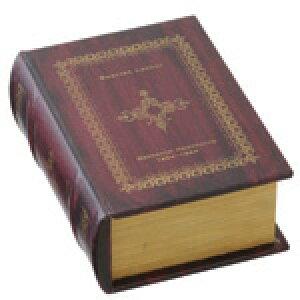 【RカードエントリーでP12倍】 BOOK BOX No.5646 ブックボックス   収納ボックス おしゃれ お洒落 かわいい インテリア 本型 収納 小物入れ レトロ アンティーク ヴィンテージ クラシカル ビンテー