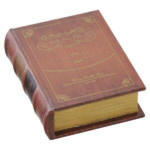 【RカードエントリーでP12倍】 BOOK BOX No.5653 ブックボックス   収納ボックス おしゃれ お洒落 かわいい インテリア 本型 収納 小物入れ レトロ アンティーク ヴィンテージ クラシカル ビンテー