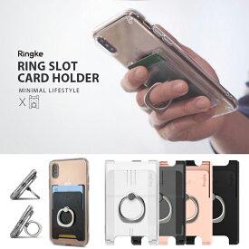 ★期間限定クーポン配布中★ スマホ カードケース 貼り付け スマホリング リング付き カード フォルダー カード収納 カード入れ 背面ポケット キャッシュレス決済 電子マネー スリム iPhone11 pro iPhone XS MAX X XR iPhone8 iPhone7 Xperia Galaxy [Ring Slot Card Holder]