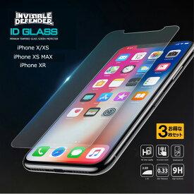 ★クーポンでさらに割引★ iPhone XS MAX Xperia XZ2 Premium iPhone XS iphone x iPhone XR ガラスフィルム 保護フィルム 強化ガラス SO-04K SOV38 0.33mm 液晶保護フィルム 薄い メール便 送料無料 液晶保護 クリア 高透明 防キズ 高感度 プロテクター [ID GLASS]