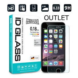 ★クーポンでさらに割引★【在庫限り】 強化ガラスフィルム 強度 9H 国産素材 保護フィルム Xperia Z5 xperia X Performance Nexus 6P nexus 5X iPhone SE iPhone6s 6S Plus Galaxy A8 メール便 送料無料 SOV33 SOV32 SO-01H SO-02H SO-03H SCV32 [ID GLASS]
