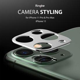 【 タイムセールクーポン 】 iPhone 11 Pro カメラ レンズ カバー 保護フィルム カメラ保護 アルミ カメラカバー プロテクター カメラ保護フィルム 薄型 薄い 乱反射防止 精密 互換性 Apple メール便 送料無料 防キズ プロテクター タピオカレンズ [Camera Styling]