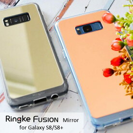 ★クーポン配布中★【在庫限り】 Galaxy S8 ケース ミラー 鏡 tpu galaxy s8+ plus galaxys8 android ミラーケース ストラップホール 薄型 軽量 スリム おしゃれ キラキラ SC-02J SCV36 SC-03J SCV35 メール便 送料無料 鏡付き SAMSUNG サムスン [Ringke Fusion Mirror]