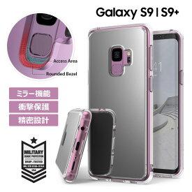 【在庫限り】 Galaxy S9 galaxy s8 ケース ミラー 鏡 tpu galaxy s9+ plus galaxys9 Galaxy S8+ Plus ミラーケース SC-02K SCV38 SC-03K SCV39 SC-02J SCV36 SC-03J SCV35 ストラップ 軽量 スリム おしゃれ キラキラ メール便 送料無料 鏡付き [Fusion Mirror]