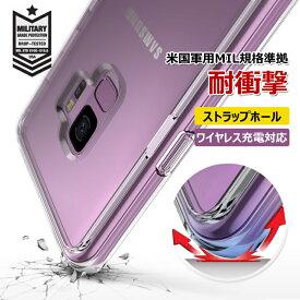【タイムセールクーポン】 Galaxy S9 ケース galaxy note 10 plus ケース 耐衝撃 クリア galaxy s9+ ケース GALAXY S9 Plus galaxy note9 指紋 認証 クリアケース ストラップホール SC-02K SCV38 SC-03K SCV39 SCV40 SCV45 SC-01M メール便 送料無料 [Ringke Fusion]