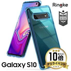 【ポイント10倍】 Galaxy S10 ケース 耐衝撃 クリア galaxy s10+ Plus 透明 指紋 認証 TPU galaxys10 クリアケース SCV41 SC-03L SC-04L SCV42 ワイヤレス 充電 対応 Qi ストラップホール 米国 軍用規格 軽量 スリム シンプル メール便 送料無料 [Ringke Fusion]